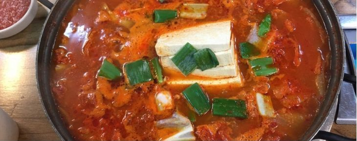Recept Červené kari s tofu